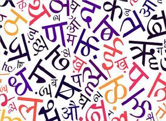 वैश्विक फलक पर हिंदी का दबदबा