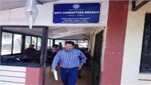 गोवा में खदान पट्टा नवीनीकरण में बड़ा घोटाला  आप