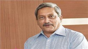 गोवा पहुंचे मुख्यमंत्री मनोहर पर्रिकरआज कर सकते हैं बजट पेश