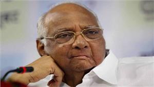 गोवा में bjp समर्थन नहीं करेगी राकांपा शरद पवार