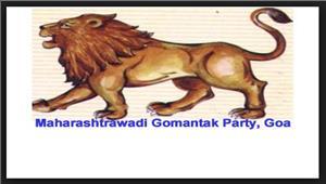 एमजीपी नेगोवा चुनावों से पहले भाजपा के साथ गठबंधन तोड़ा