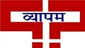 गोयनका चौकसे और सत्पथी की जमानत पर फैसला सुरक्षित