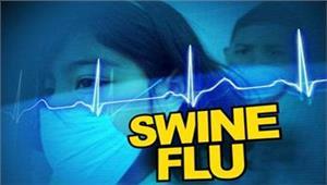 स्वाइन फ्लू के मरीजों की संख्या बढ़ने से बढ़ी चिंता