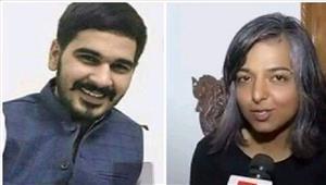 चंडीगढ़ मामले की होगी निष्पक्ष जांच सरकार