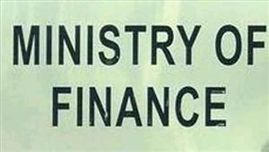 सरकार ने की उधारी कटौती 20000 करोड़ रुपये