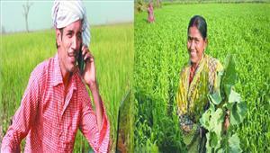 समृद्ध खेती खुशहाल किसान