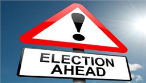 गुरदासपुर चुनाव  थम गयाचुनावी शाेेरगुल