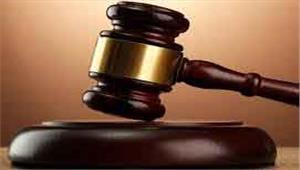 कटनी हवाला कांड अदालत ने याचिकाकर्ताओं को लगाई फटकार 50 हजार का  जुर्माना ठोका