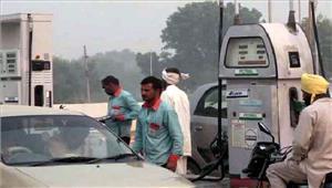 हरियाणामें पेट्रोल पंप सेलूट