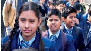 शिक्षा बोर्ड की ओर से निजी स्कूलों को दी गई अस्थाई मान्यता