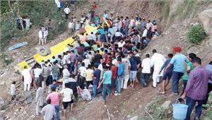 हिमाचलमें बस खाई में गिरी 5 की मौत