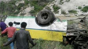 हिमाचल खाई में गिरीबस 5 की मौत