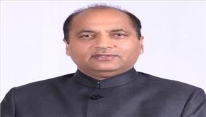 लोग टोपियों की राजनीति को अलविदा करें जय राम ठाकुर