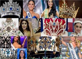27 अक्टूबर से अंतर्राष्ट्रीय सौंदर्य प्रतियोगिता