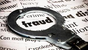 विदेश भेजने के नाम पर सैंकड़ों लोगों से धोखाधड़ी