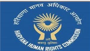 मानवाधिकार आयोग ने हमीदिया में असुविधाओं परमांगा जवाब