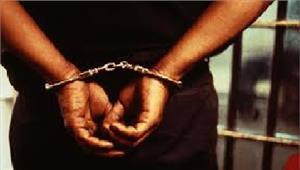 गाजियाबाद से 3 मानव तस्कर गिरफ्तार