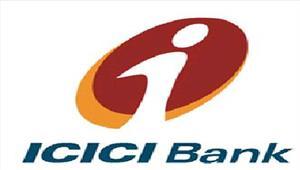 आईसीआईसीआई बैंक के मुनाफे में आया8 फीसदी की गिरावट