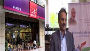 कर्नाटक में कैफे कॉपी डे के मालिक वीजी सिद्धार्थ के ठिकानों पर छापा