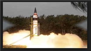भारत ने अग्नि-5 का सफल परीक्षण किया