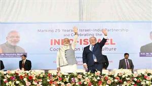 भारत को शक्तिशाली बनाने के लिए तेजी से काम कर रहे हैं मोदी  नेतन्याहू