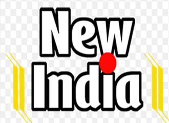 भारत दोऊ पाटन के बीच