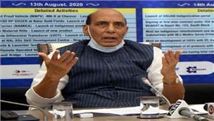 पाकिस्तान पहल करे तो भारत बातचीत के लिए तैयारराजनाथ