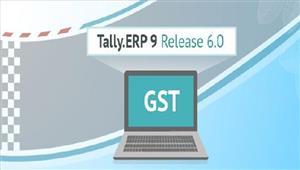 जीएसटी रेडी सॉफ्टवेयरटैली 10 लाख बार डाउनलोड किया गया