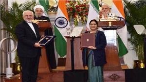 भारत एवं ईरान ने आपसी सहयोग के नौ समझौतों पर किए हस्ताक्षर