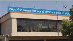 इंदिरा गाँधी अंतरराष्ट्रीय हवाई अड्डे के टर्मिनल 2 सेउड़ानें फिर हुईशुरू