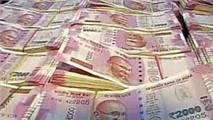 कार से 3 करोड़ के नए नोट बरामद 4 गिरफ्तार