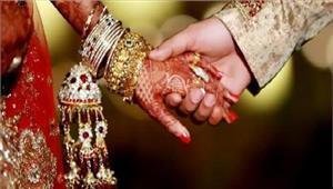 एक अगस्त से लागू होंगेअंतर्जातीय विवाह के नएनियम