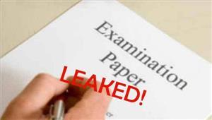 इंटरमीडिएट परीक्षा के जीव विज्ञान का पेपर हुआ लीक