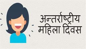 महिला दिवस के मौके परझांसी रेलवे स्टेशन पर दिखी नारी शक्ति