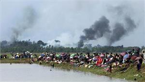 म्यांमार में अभी भी जलाए जा रहे हैं रोहिंग्या मुसलमानों के गांव  एमनेस्टी