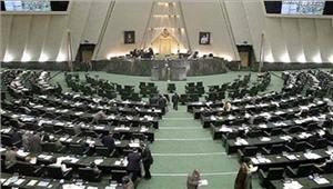 ईरानी सांसदों की मुस्लिम दुनिया से अपील ज़ियोनिस्ट शासन इज़राइल के साथ संबंध तोड़ लें