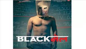 पूर्व निर्धारित तारीख पर ही रिलीज होगी इरफान खान कीफिल्म ब्लैकमेल