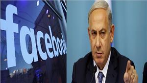 फेसबुक डाटालीक मामले मेंइजरायल ने शुरु की जांच