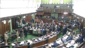 जम्मू एवं कश्मीर विधानसभा में विपक्ष ने सदन से किया बहिर्गमन