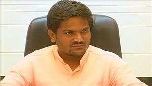 जयपुरपुलिस काहार्दिक पटेल कीगिरफ्तारी से इनकार