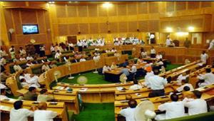 जम्मू -कश्मीर विधानसभा में हंगामा कार्यवाही बाधित
