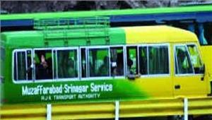 श्रीनगर और मुजफ्फराबाद के बीच बस सेवा फिरशुरू