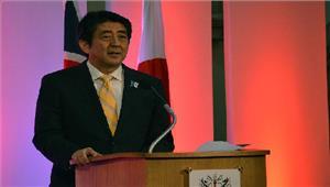 जापान के प्रधानमंत्री शिंजो आबे ने की मध्यावधि चुनाव की घोषणा