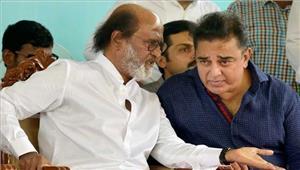 कमल हासन ने राजनीति में कदम रखने पररजनीकांत कोशुभकामनाएं दी