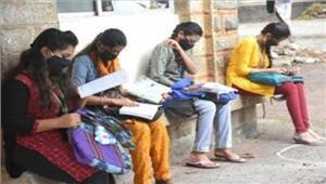 कर्नाटक  8 छात्रों की समुद्र में डूबकर मौत