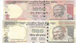 कर्नाटक500 और 1000 रुपये के पुराने नोट बरामद 2गिरफ्तार