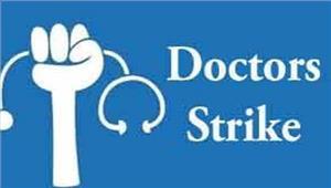 कर्नाटक डॉक्टरों की हड़ताल पांचवें दिन भी जारी मरीज परेशान