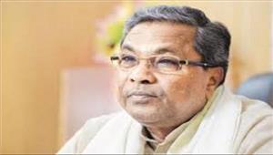 कर्नाटक के मुख्यमंत्री सिद्धारमैयानेबजट पेश किया