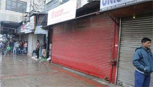 करोलबाग में 1999 से किराया न चुकाने वालों की 32 दुकानें सील