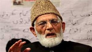 कश्मीरगिलानी समेत कुछ अलगाववादी नेताओं कोराहत नहीं